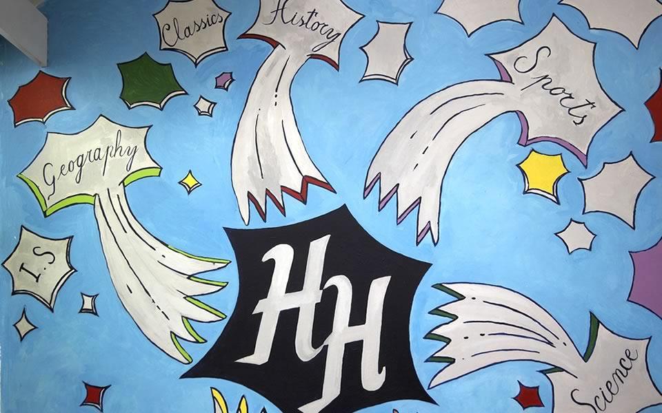 Heath House artwork